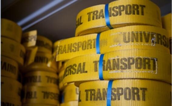 Transportsicherung